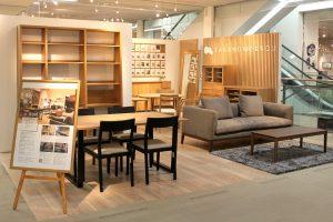 IDC OTSUKA横浜みなとみらいショールームに高野木工パートナーショップを常設