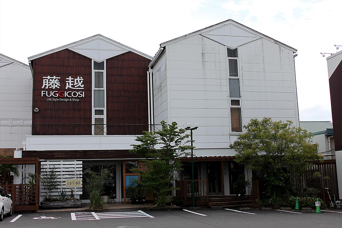 静岡パートナーショップ