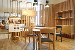 Pure Styleに高野木工パートナーショップを常設